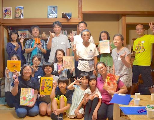 読書で未来を創るビブリオサポーター養成塾