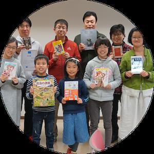 親子で楽しむ!読書活動体験プログラム